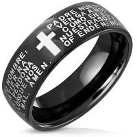 Кольцо с молитвой RERB138