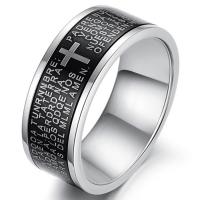 Кольцо с молитвой HWRT008