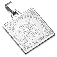 Кулон мусульманский PPPP188