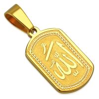 Кулон мусульманский PPPP191