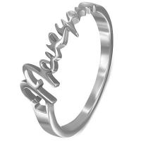Кольцо RREE039