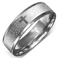 Кольцо с молитвой RRRR248